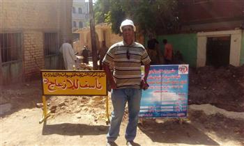"""""""التنمية المحلية"""": مشروعات لتوصيل المياه للمناطق المحرومة بسوهاج وقنا"""