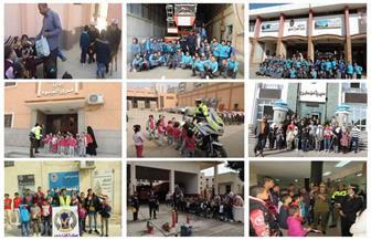 مديريات الأمن تستضيف عددا من طلاب المدارس للتعرف على دور الشرطة | صور