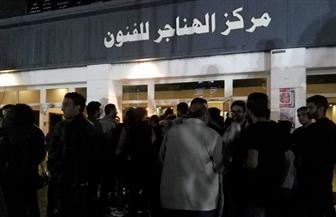 """أزمة في عرض """"يوم الدين"""" بالقاهرة السينمائي.. ورئيس المهرجان يتدخل لحلها"""
