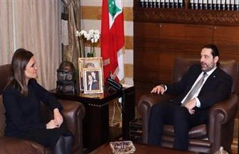سحر نصر تلتقي سعد الحريري.. وتؤكد: المناخ مناسب للمزيد من الاستثمار اللبناني في مصر