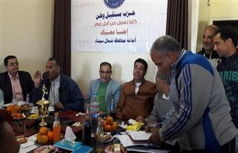 """""""مستقبل وطن"""" يجري قرعة دوري لكرة القدم بشمال سيناء"""