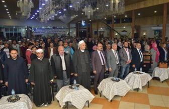 """""""مستقبل وطن"""" يكرم المتفوقين.. ويقدم 150 شهادة أمان للمستحقين بديرب نجم"""