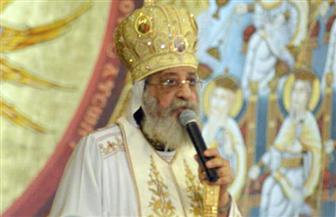 """البابا تواضروس يمنح درجة """"مطران"""" لـ 6 من الأساقفة ويرسم 5 أساقفة جدد   صور"""