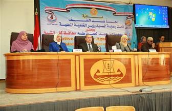 محافظ كفر الشيخ يشهد الاحتفال باليوم العالمي لمناهضة العنف ضد المرأة | فيديو وصور
