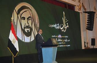 السفير الإماراتي: مثلما الشيخ زايد في قلوب المصريين.. كانت مصر في قلبه