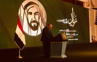 وزير الخارجية: الشيخ زايد كانت له رؤية ثاقبة.. وسعى دائما لتحقيق أمن واستقرار العرب