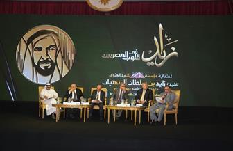"""انطلاق جلسة """"العلاقات المصرية الإماراتية"""" في احتفالية الأهرام بمئوية الشيخ زايد"""