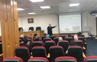 معهد الدراسات الدبلوماسية ينظم دورة تدريبية في مجالات تنمية المهارات لكوادر من وزارة الصحة|صور
