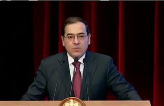 """""""الملا"""" يؤكد أهمية دور الشركات العالمية الكبرى في النجاحات التي تحققت في قطاع البترول المصري"""