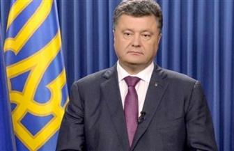 بوروشينكو يعلن فرض الأحكام العرفية في أوكرانيا