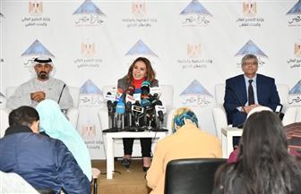 """""""التخطيط"""": جائزة تطبيقات الخدمات الحكومية تؤكد الشراكة الإستراتيجية بين مصر والإمارات"""