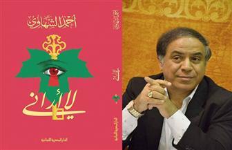 أحمد الشهاوي: الشعر بحر لا ينفد أبدا.. والهرولة وراء الجوائز ليست من صفاتي