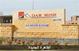 """رئيس جهاز المدينة: بدء تسليم 8 عمارات لمشروع """"دار مصر"""" في """"القرنفل"""" 2 ديسمبر المقبل"""