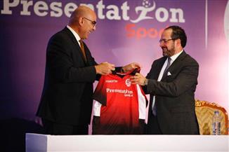 بريزنتيشن توقع عقود رعاية اتحاد كرة اليد