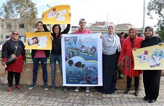 طلاب ينظمون سلسلة بشرية بالسويس ضد التنمر | صور