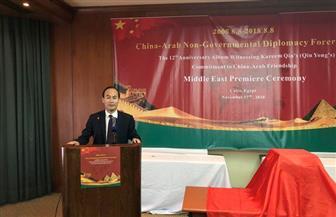 رائد الدبلوماسية الشعبية الصينية يؤكد أهمية مصر لتوطيد العلاقات بين العرب والصينيين