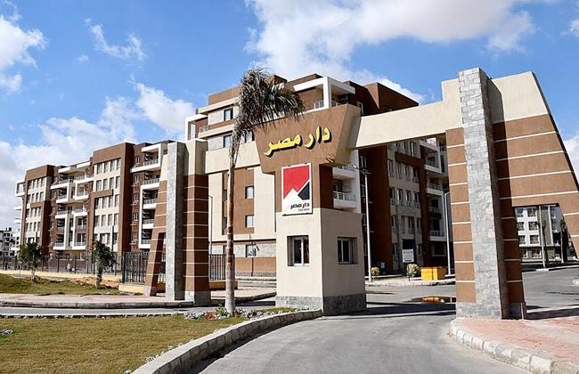 تسليم 360 وحدة بمشروع دار مصر للإسكان المتوسط بالعاشر من رمضان في 2 ديسمبر بوابة الأهرام