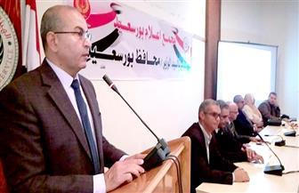 تعليم بورسعيد يستقبل لجنة الهيئة القومية للاعتماد والجود