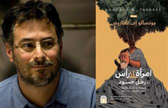 """جونسالو إم. تافاريس في القاهرة لمناقشة """"امرأة بلا رأس"""".. الأحد"""
