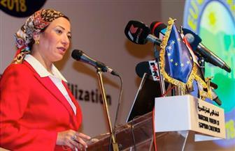 مؤتمر شرم الشيخ للتنوع البيولوجي يعقد جلسة عن الحفاظ على الطبيعة لمواجهة التغيرات المناخية