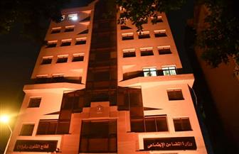 """""""التضامن"""" تضيء مبانيها باللون البرتقالي بمناسبة اليوم العالمي لمناهضة العنف ضد المرأة"""