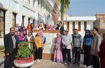 """انطلاق الفوج الثامن من جامعة المنوفية لزيارة محطة مياه العاشر من رمضان.. فى إطار مبادرة """"كل يوم جديد"""""""