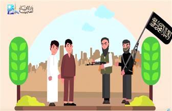 دار الإفتاء: جذور التيارات الإرهابية تمتد إلى أجدادهم الخوارج | فيديو