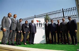 سفارة الإمارات بالقاهرة تحيي ذكرى يوم الشهيد | صور