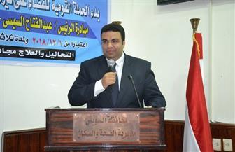 محافظة السويس تعلن بدء حملة 100 مليون صحة|  صور