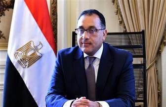 """مدبولي يعلن الانتهاء من مسودة التقرير السنوي عن أداء الحكومة تحت عنوان """"مصر تنطلق"""""""