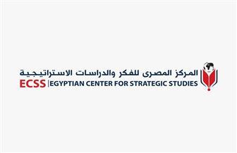 """""""المصري للفكر والدراسات الإستراتيجية"""" يشارك في """"منتدى الشباب"""" بأوراق بحثية عن بناء المجتمعات والقوة الناعمة"""