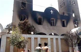 """اليوم.. استكمال محاكمة المتهمين بـ""""حرق كنيسة كفر حكيم"""""""