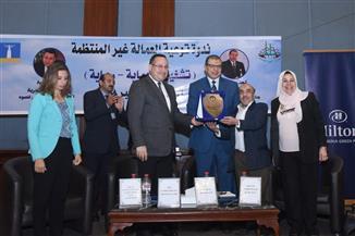 وزير القوى العاملة يكرم ذوي الاحتياجات الخاصة بالإسكندرية| صور