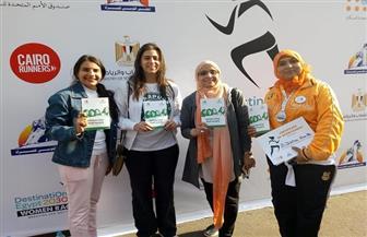 تعرف على تفاصيل مشاركة وزارة التضامن في ماراثون لمناهضة العنف ضد المرأة| صور