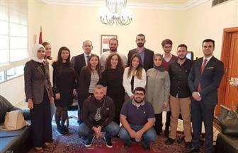 سفير مصر بلبنان يستقبل مجموعة من الشباب اللبنانيين الذين شاركوا بمنتدى شباب العالم
