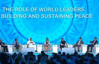 وزيرة الشباب والرياضة التونسية: السلام ليس بنية نهائية ولكنه ثقافة ديناميكية تقوم على الحوار