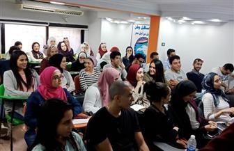 """""""مستقبل وطن"""" يطلق دورات لتنمية الموارد البشرية لشباب مصر الجديدة   صور"""