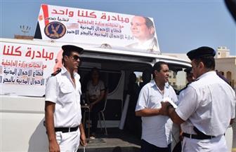 """""""الداخلية"""" توجه قافلة خدمية وإنسانية لقاطني منطقة بشاير الخير وغيط العنب بالإسكندرية"""
