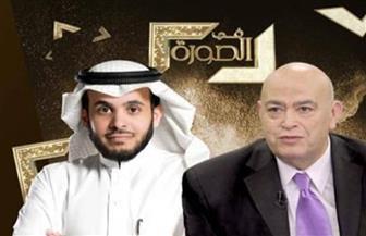 """عماد الدين أديب ضيف عبدالله المديفر ببرنامج """"في الصورة"""".. غدا"""