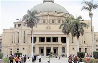 جامعة القاهرة: إعلان الكشوف النهائية للانتخابات الطلابية غدا
