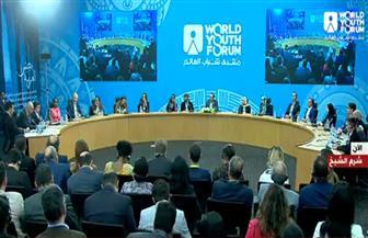 تعرف على تناول الإعلام التركي والإسرائيلي والروسي لمنتدى شباب العالم