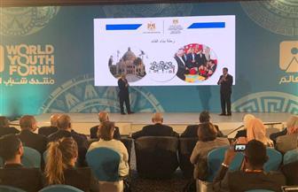 وزيرا التعليم العالى والتربية والتعليم يقدمان عرضا مشتركا حول إعداد قادة المستقبل   صور