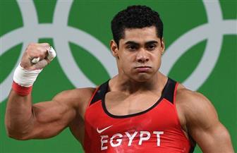محمد إيهاب الرباع المصري .. صاحب أول إنجاز إفريقي أوليمبي لرفع الأثقال