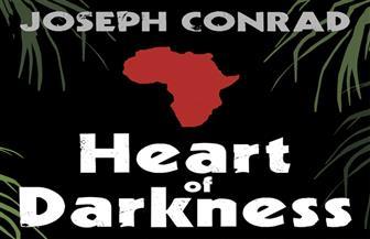 """""""الكرمة"""" تصدر ترجمة جديدة لرواية جوزيف كونراد """"قلب الظلمات"""""""
