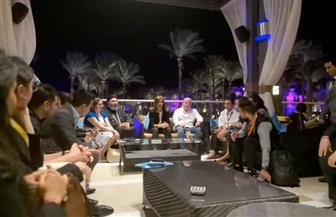 وزيرة الهجرة تطلق منصة إلكترونية لشباب المصريين بالخارج من منتدى شباب العالم | صور