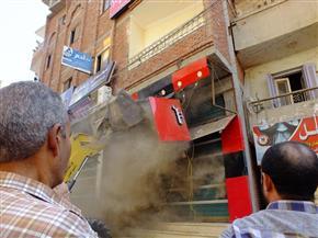 حملة لإزالة الإشغالات بمدينة الرياض في كفر الشيخ | صور