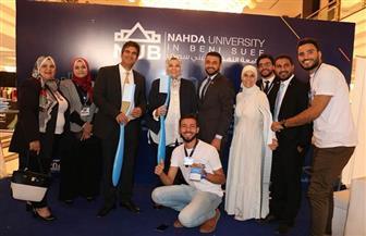 جامعة النهضة ببني سويف تنظم المؤتمر القومي الرابع لأطباء وطلاب الأسنان | صور