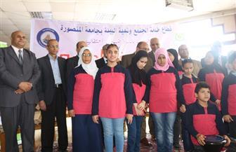 جامعة المنصورة تحتفل باليوم العالمي للكفيف