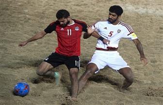 منتخب مصر للكرة الشاطئية يفوز على نظيرة الإماراتي