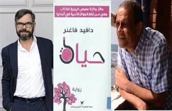 علاء خالد والألماني دافيد فاجنريناقشان تجربة المرض في معهد جوته.. الثلاثاء